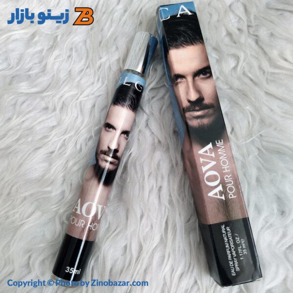 ادوپرفیوم مردانه جیبی بولگاری مدل Aqva Pour Homme - زینو بازار ZinoBazar