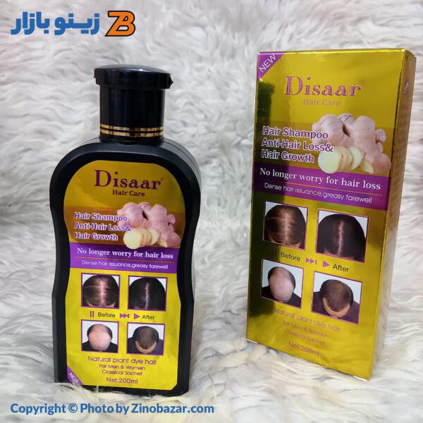 شامپو ضد ریزش مو زنجبیل دیسار - زینو بازار ZinoBazar