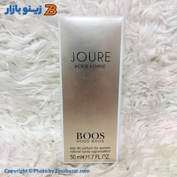 ادوپرفیوم زنانه هوگو بوس مدل JOURE - زینو بازار ZinoBazar