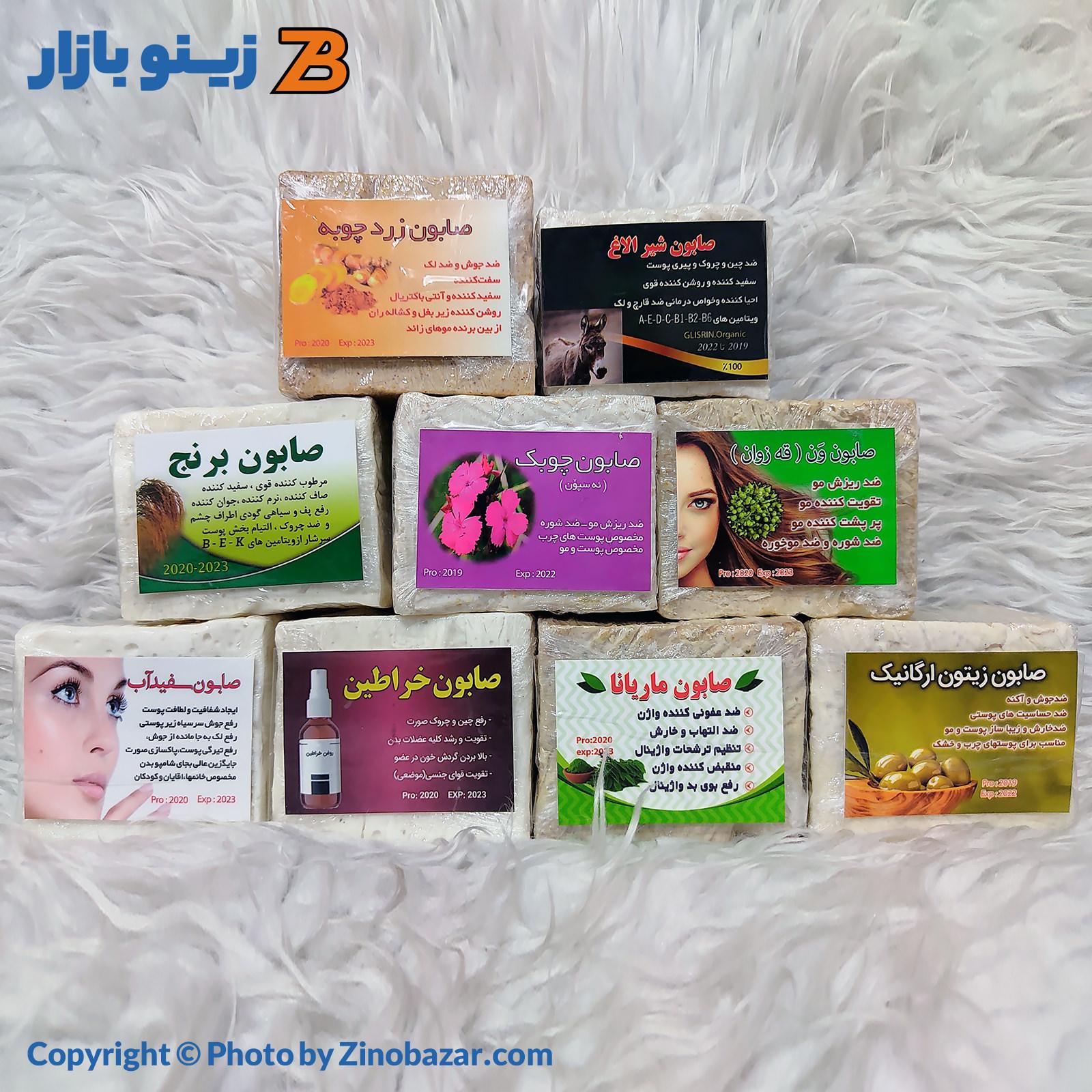 محصولات صابون ارگانیک - زینو بازار ZinoBazar