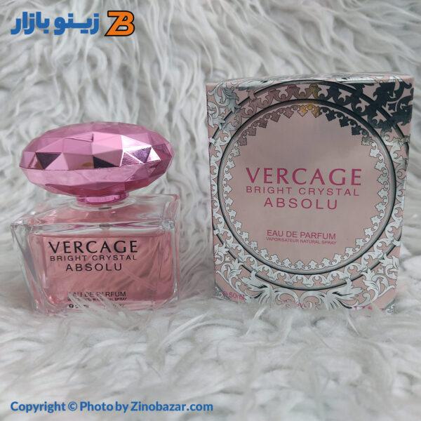 ادوپرفیوم زنانه ورساچه مدل Bright Crystal - زینو بازار ZinoBazar