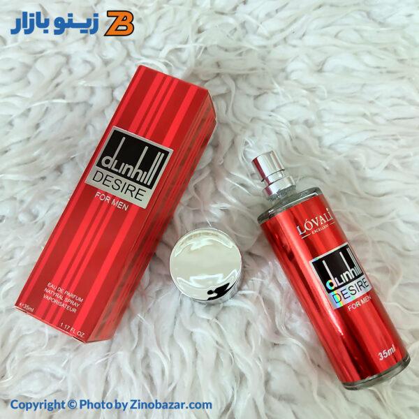 ادکلن مردانه دانهیل قرمز مدل دیزایر - زینو بازار ZinoBazar
