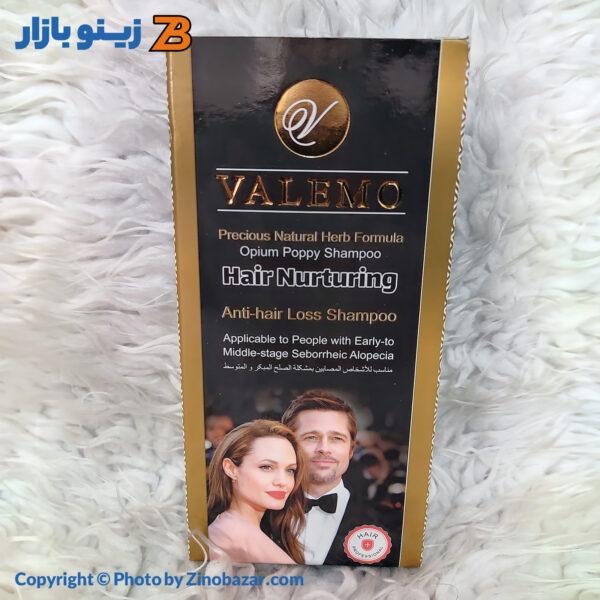 شامپو تریاک والمو - زینو بازار ZinoBazar