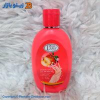 کرم مرطوب کننده پوست دست سیب معطر لانا - زینو بازار ZinoBazar