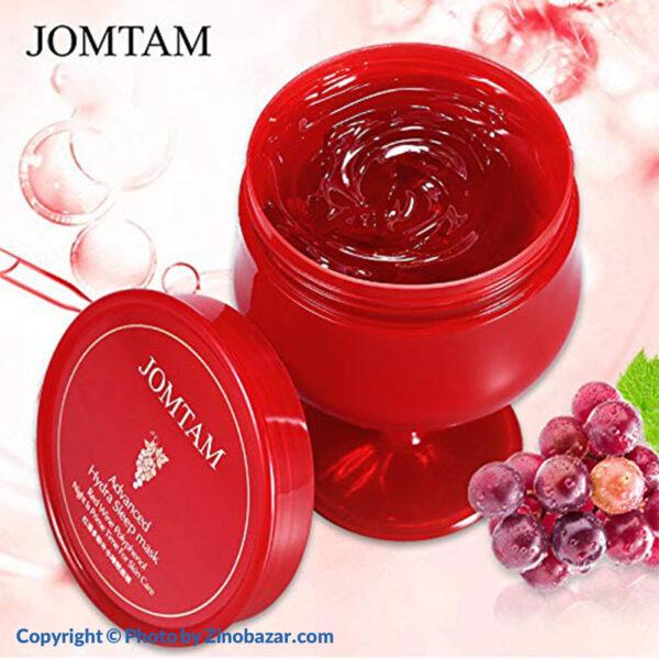 ماسک مرطوب کننده صورت عصاره انگور یا شراب قرمز جام تام - زینو بازار ZinoBazar