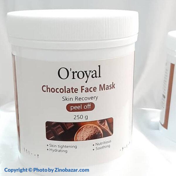 ماسک پیل آف شکلات اورویال - زینو بازار ZinoBazar