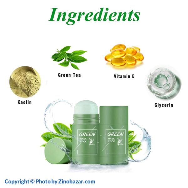 استیک ماسک جادویی تمیز کننده پوست عصاره چای سبز مدیان - زینو بازار ZinoBazar