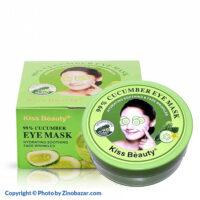 ماسک زیر چشم خیار کیس بیوتی - زینو بازار ZinoBazar
