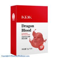 ماسک پاکسازی پوست عصاره درخت خون اژدها کی دی کی - زینو بازار ZinoBazar