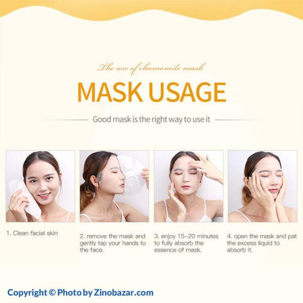 ماسک پوست صورت زوزو - زینو بازار ZinoBazar