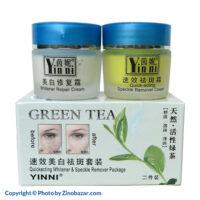 پک کرم دو قلو ضد لک و سفید کننده عصاره چای سبز یینی - زینو بازار ZinoBazar