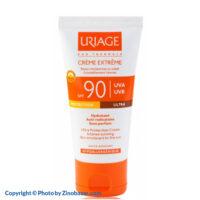 کرم ضد آفتاب رنگی SPF50 اوریاژ - زینو بازار ZinoBazar