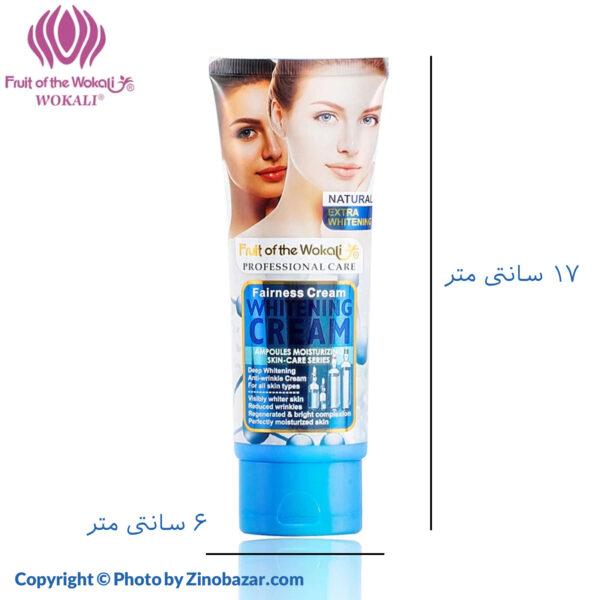 کرم سفید کننده صورت و بدن آمپول وکالی - زینو بازار ZinoBazar