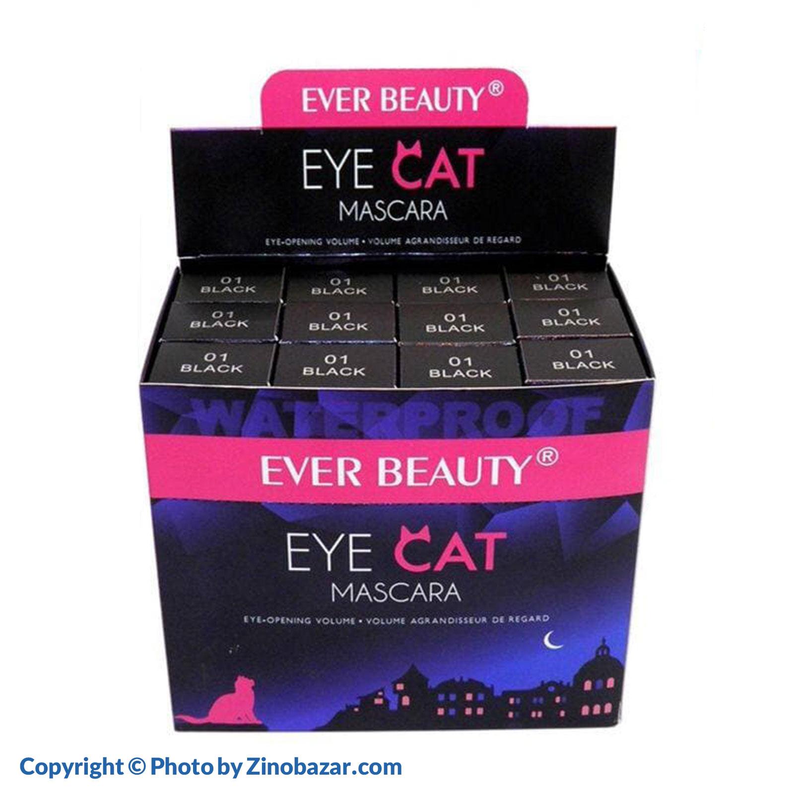 ریمل چشم گربه ای سیاه اور بیوتی - زینو بازار ZinoBazar