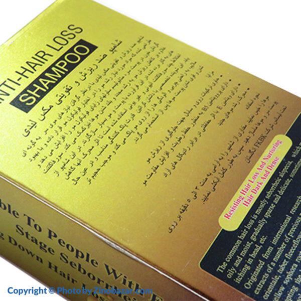 شامپو ضد ریزش مو مکس لیدی - زینو بازار ZinoBazar