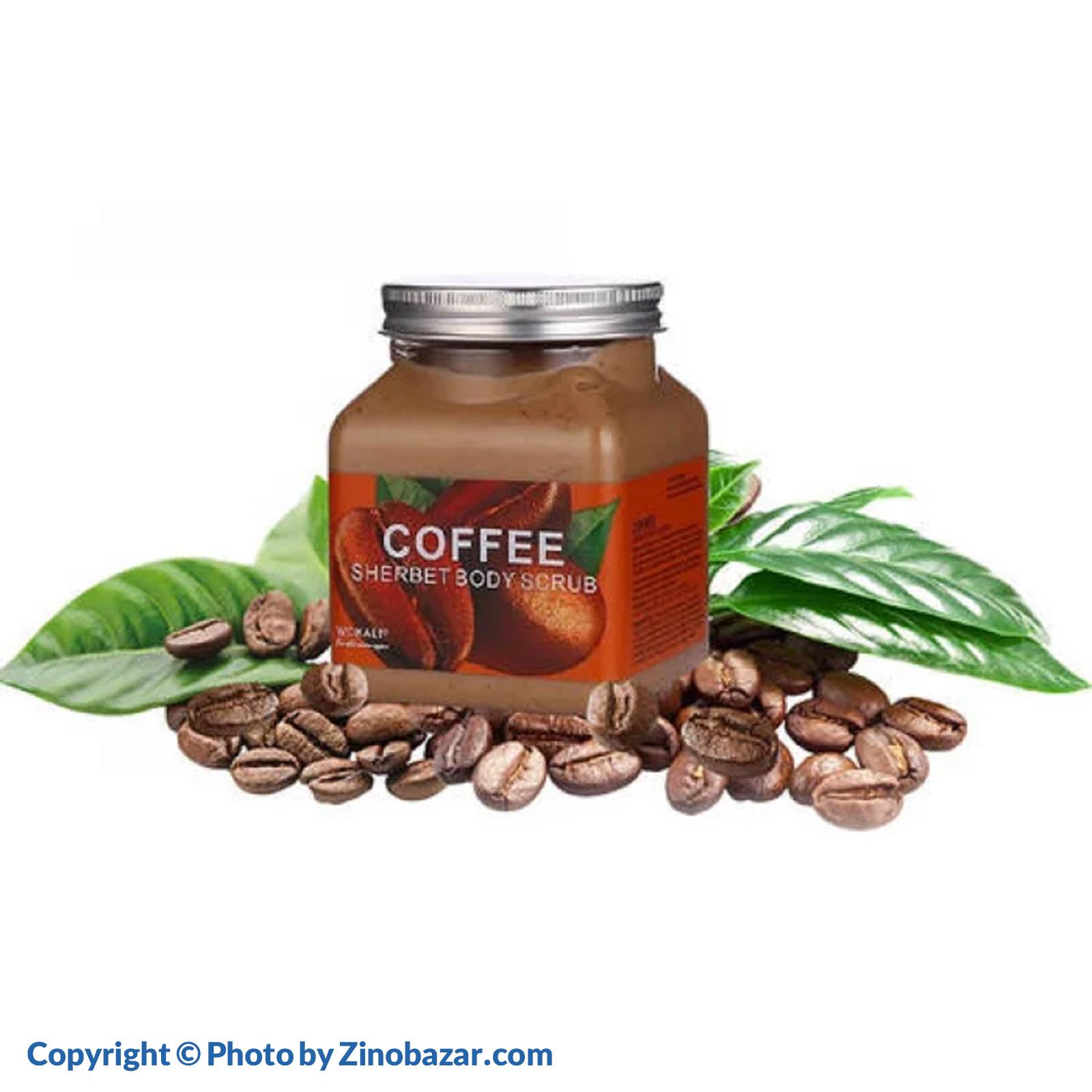 اسکراب عصاره قهوه صورت و بدن 350 میلی لیتر وکالی - زینو بازار ZinoBazar