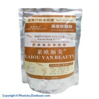 ماسک پودری پیل آف آشیانه پرنده لایو یان بیوتی - زینو بازار ZinoBazar