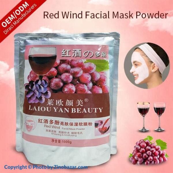 ماسک پودری پیل آف شراب قرمز لایو یان بیوتی - زینو بازار ZinoBazar
