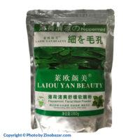 ماسک پودری پیل آف نعناع تند لایو یان بیوتی - زینو بازار ZinoBazar