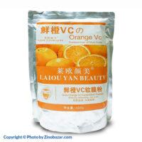 ماسک پودری پیل آف ویتامین سی پرتقال لایو یان بیوتی - زینو بازار ZinoBazar