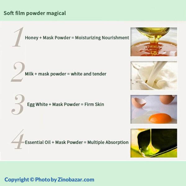 ماسک پودری پیل آف کلاژن شیر لایو یان بیوتی - زینو بازار ZinoBazar