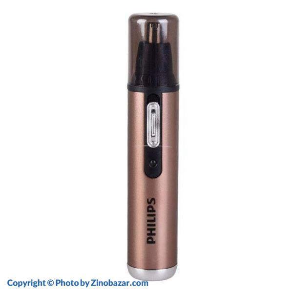 موزن چند کاره مدل HP-205 فیلیپس - زینو بازار ZinoBazar